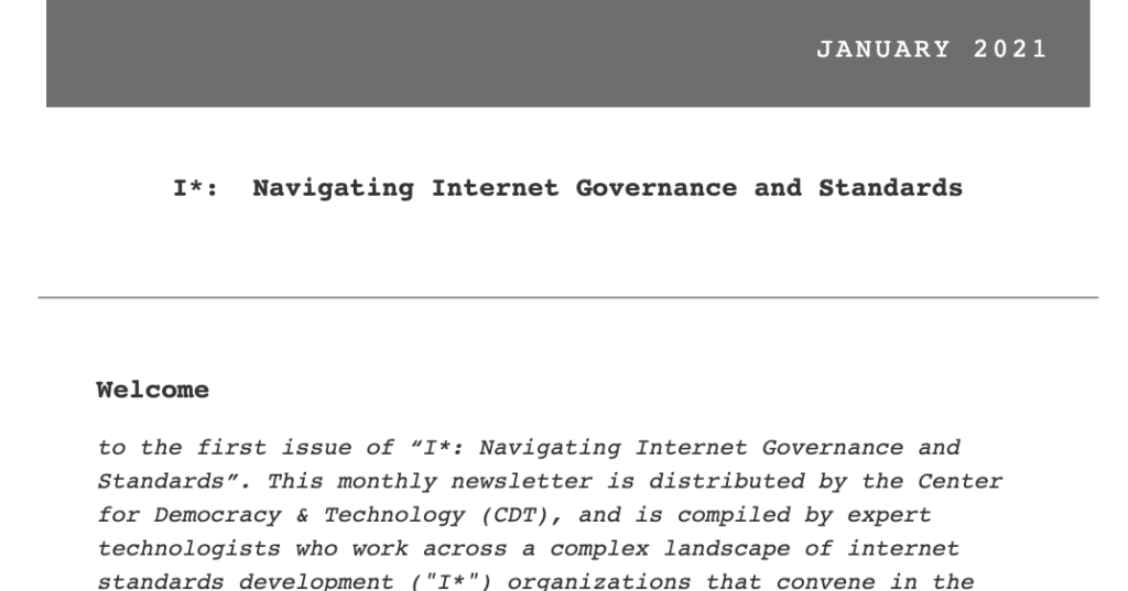 New CDT Newsletter for Journalists Highlights Emerging Internet Infrastructure Issues